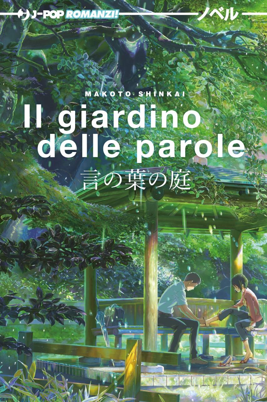 il giardino delle parole la light novel di makoto shinkai