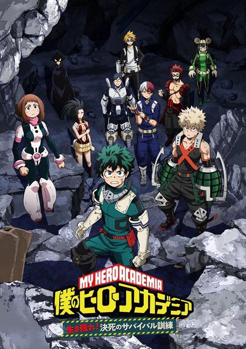 My Hero Academia: l'episodio speciale sarà diviso in due parti, ecco dove vederlo