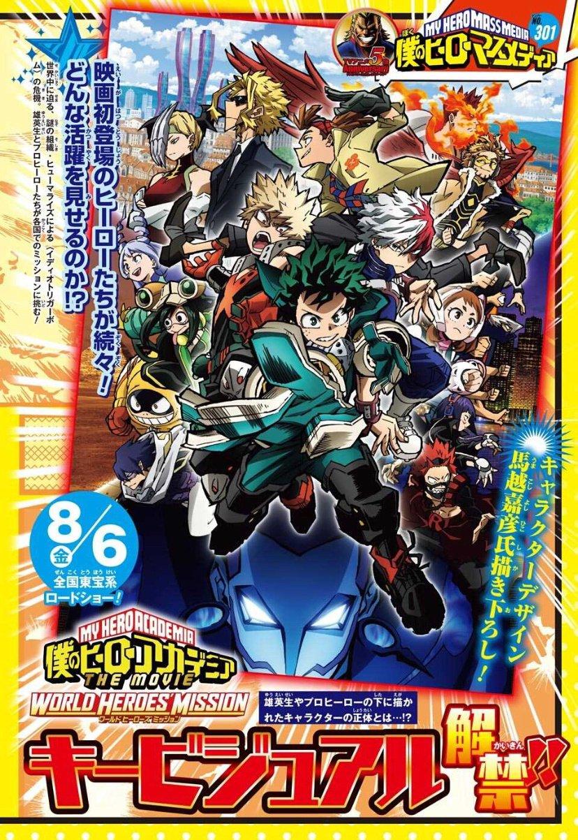 My Hero Academia World Heroes Mission si mostra in un nuovo poster, ecco l'antagonista!