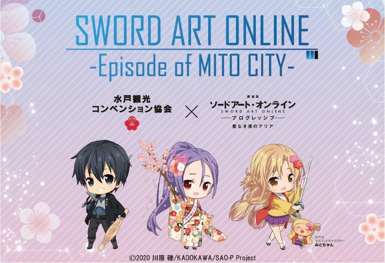 Sword Art Online: Aria of a Starless Night, il legame di Asuna e Mito nel nuovo trailer