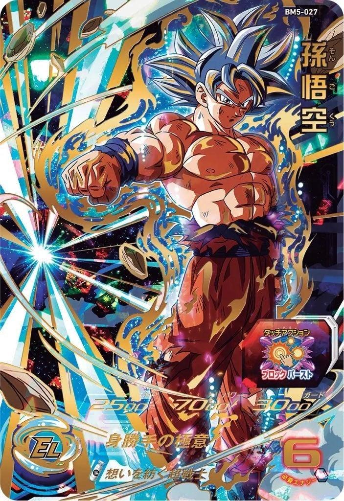 Super Dragon Ball Heroes: Goku Ultra Istinto si scatena in un nuovo artwork ufficiale