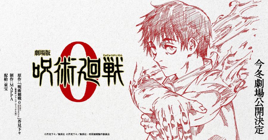 Jujutsu Kaisen: annunciato il film prequel in uscita in inverno, MAPPA alle animazioni