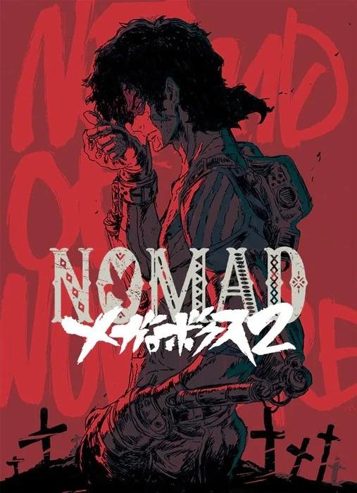Arriva il sequel Megalo Box 2 Nomad: trailer, cast, staff, data di uscita e key visual
